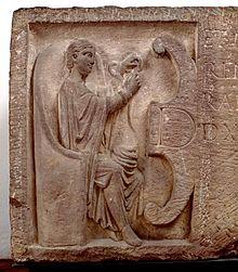 Sarcophage de Florentina