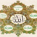 Les cinq piliers de l'islam.