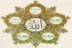 cinq_piliers_islam