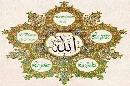 cinq_pilliers_islam