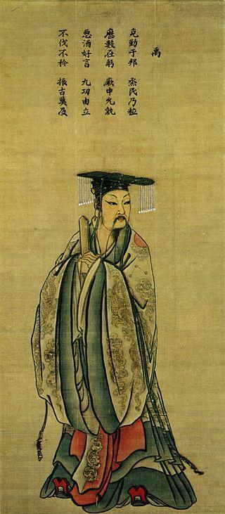 Yu le Grand, premier roi légendaire de la dynastie Xia