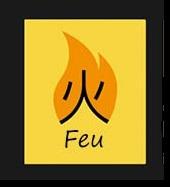 feu_chinois