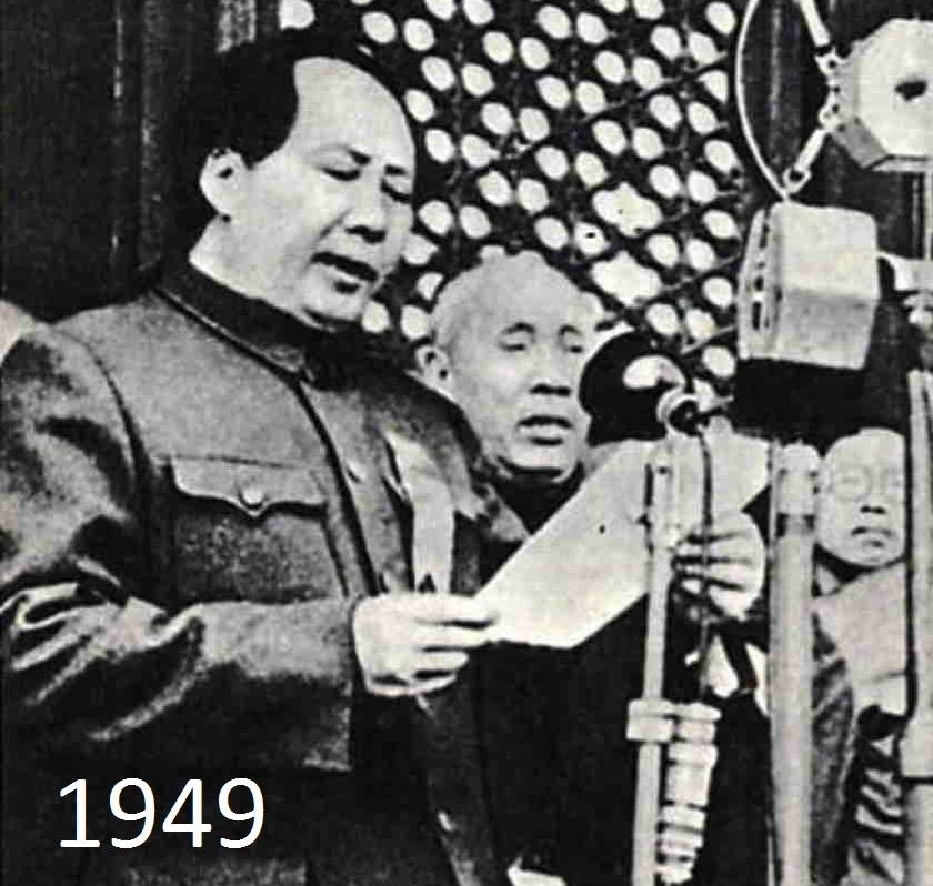 1949_proclamation_république_populaire_de_chine_mao_zedong