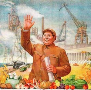 grand_bond_en_avant_chine_révolution_culturelle_mao_zedong
