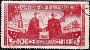 traité_amitié_staline_mao_zedong_1950_URSS_RPC