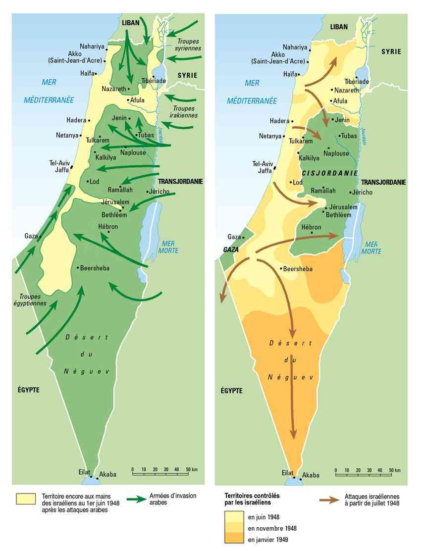 Israël_en_1948