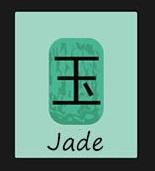 Jade_image