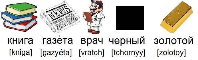 Journal_газета_Livre_книга_Médecin_врач_Noir_couleur_черный_Doré_золотой_russe