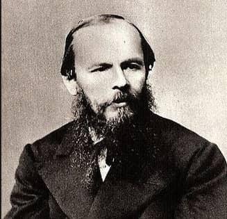 Fiodor Dostoïevski photo