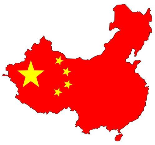 Chine_de_1978_à_nos_jours_astuce