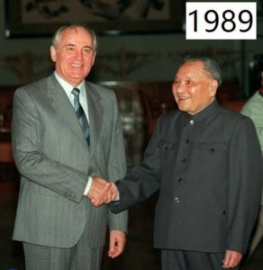 Deng Xiaoping et Gorbachev en 1989