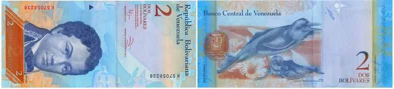 2_bolivars_vénézuéliens_monnaie_du_venezuela