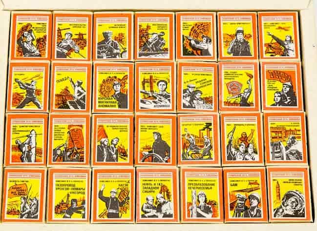 Nom du collectionneur de boîtes d'allumettes, le philuméniste