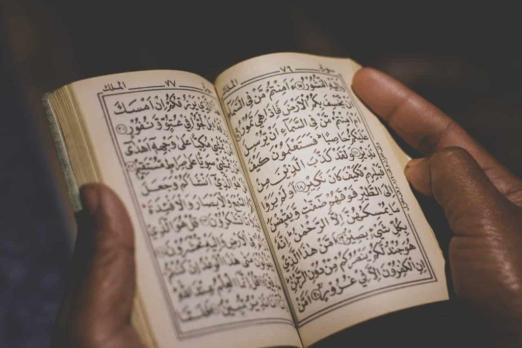 Comment mémoriser le Coran ?
