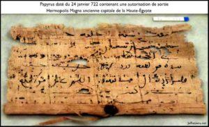 Un des premiers passeports arabes